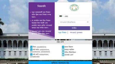 Photo of সংসদে বিল পাস: 'প্রয়োজন অনুসারে' চলবে ভার্চ্যুয়াল আদালত