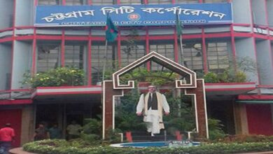 Photo of চট্টগ্রাম সিটি করপোরেশনের বাজেট ঘোষণা