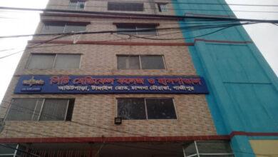 Photo of গাজীপুরের সিটি মেডিকেলে টাস্কফোর্সের অভিযান