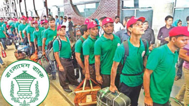 Photo of প্রবাসীদের জন্য সঞ্চয় স্কিম চালু করলো বাংলাদেশ ব্যাংক
