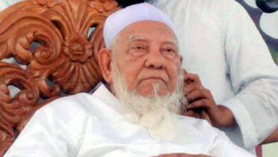 Photo of হেফাজতে ইসলামের আমির আহমদ শফী আর নেই