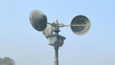 Photo of আজও ঝরতে পারে বৃষ্টি
