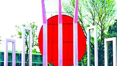 Photo of কানাডায় নির্মিত হচ্ছে প্রথম শহীদ মিনার