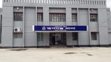 Photo of রূপগঞ্জে চাচার হাতে ভাতিজা খুন