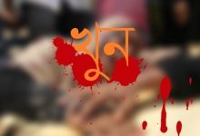 Photo of ব্রাহ্মণবাড়িয়ায় নৃশংসভাবে প্রবাসীকে হত্যা