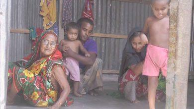 Photo of ছয় প্রতিবন্ধী নিয়ে অন্ধ গৃহবধূর মানবেতর জীবন যুদ্ধ