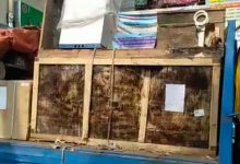 Photo of এলাকাবাসীর তোপের মুখে মরিচাধরা এক্সরে মেশিন ফেরত