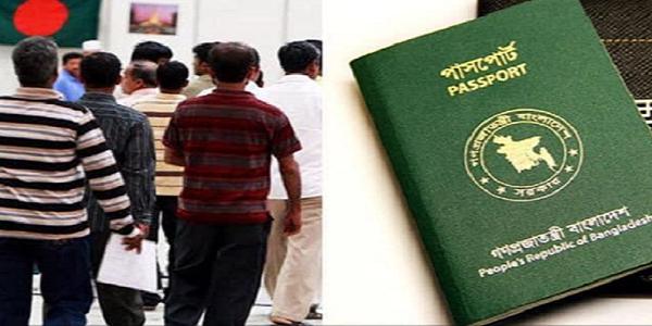 Bangladeshi Worker in airport 6