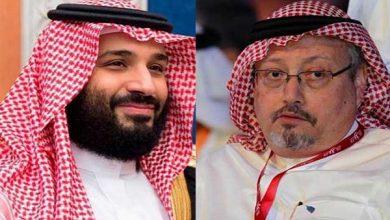 024534 bangladesh pratidin Saudi prince approved Khashoggi killing