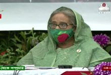 024534 bangladesh pratidin Saudi prince approved Khashoggi killing 8