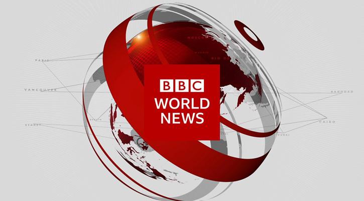 1613113047.bbc