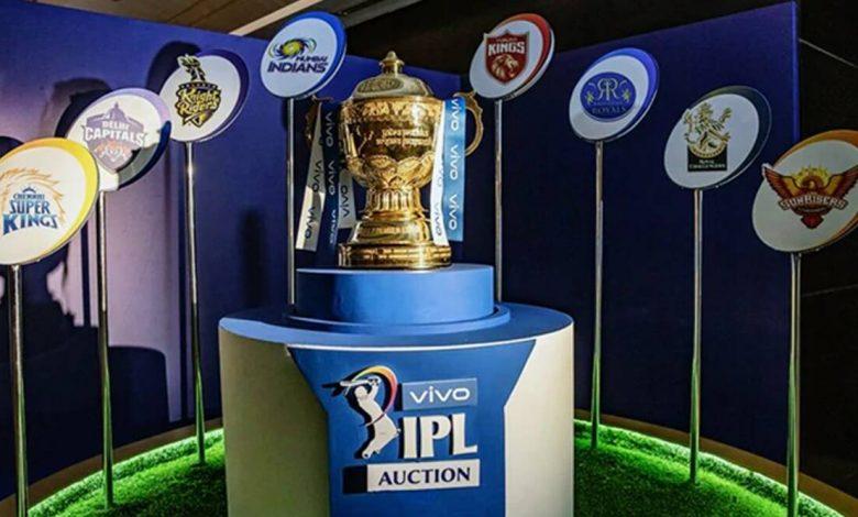 ipl 2021 trophy