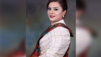 Helena Jahangir