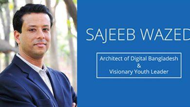 Sajeeb Joy