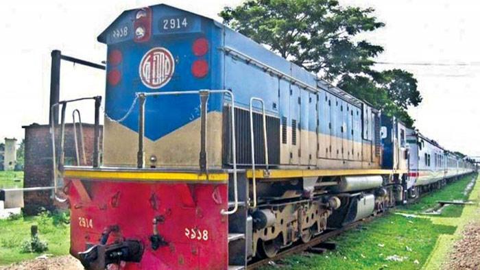 TRAIN 1912261523 2001100647