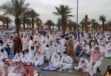 sudia arab eid