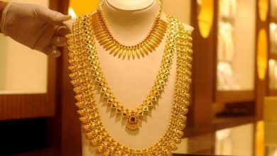 Gold new 1