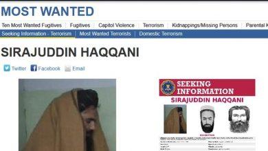 haqqani fbi list