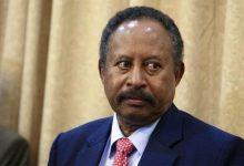 Sudan PM
